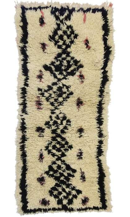 2 x 5 Vintage Moroccan Rug 20850