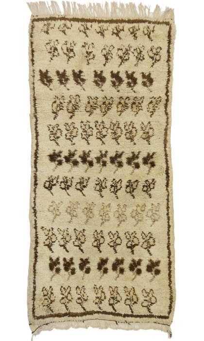 3 x 6 Vintage Moroccan Rug 20863