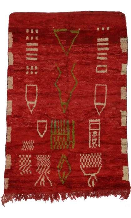 5 x 8 Vintage Moroccan Rug 20265