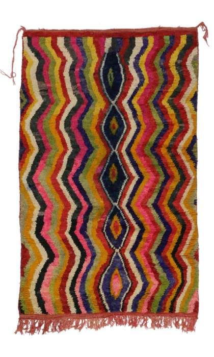 5 x 8 Vintage Moroccan Rug 20267