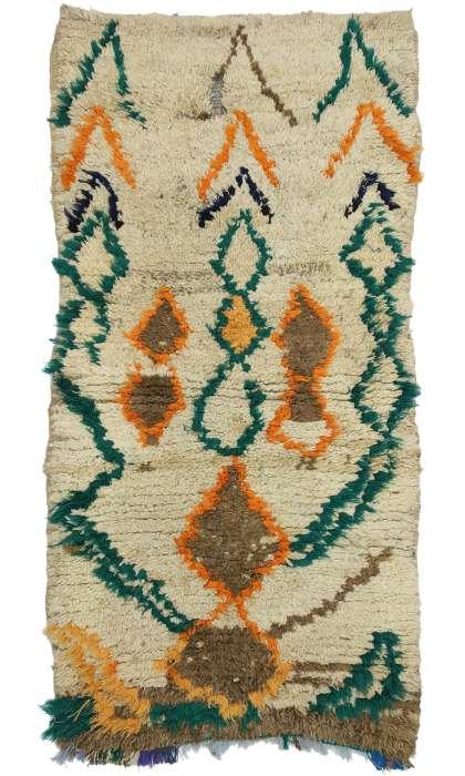 2 x 5 Vintage Moroccan Rug 20883