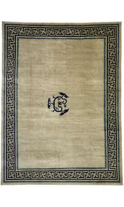 8 x 11 Chinese Rug 30506