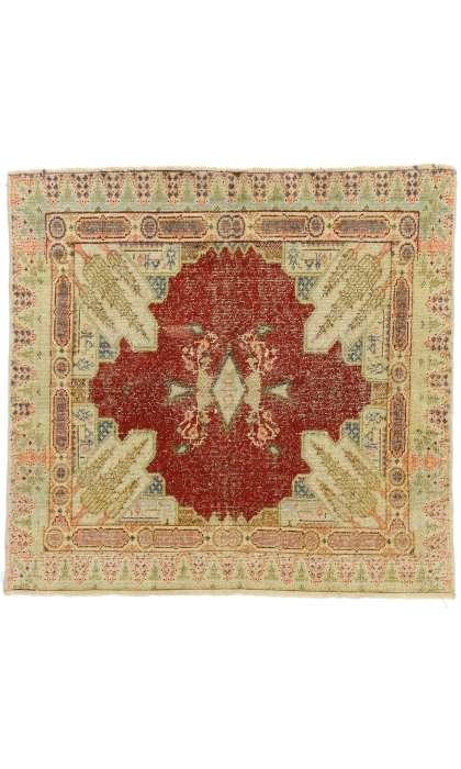 2 x 3 Vintage Sivas Silk Rug 52585