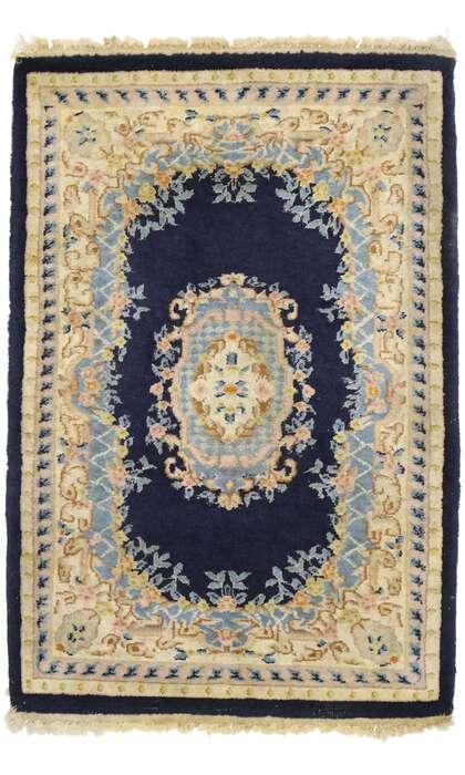 2 x 3 Vintage Kerman Rug 74915