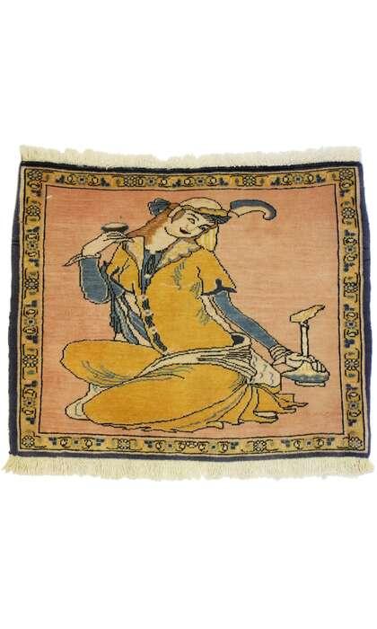 2 x 2 Vintage Persian Khamseh Pictorial Rug 76195