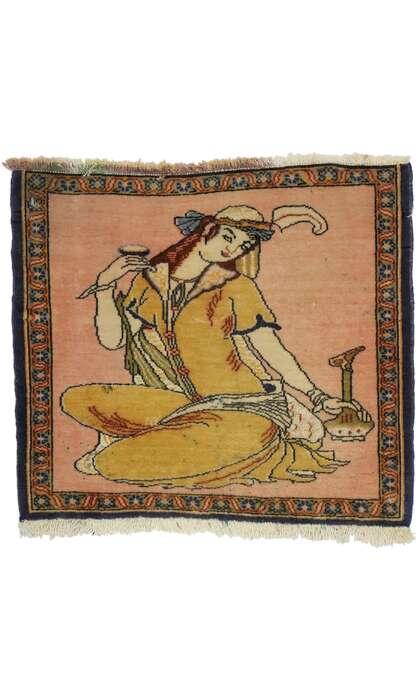 2 x 2 Vintage Persian Khamseh Pictorial Rug 76197