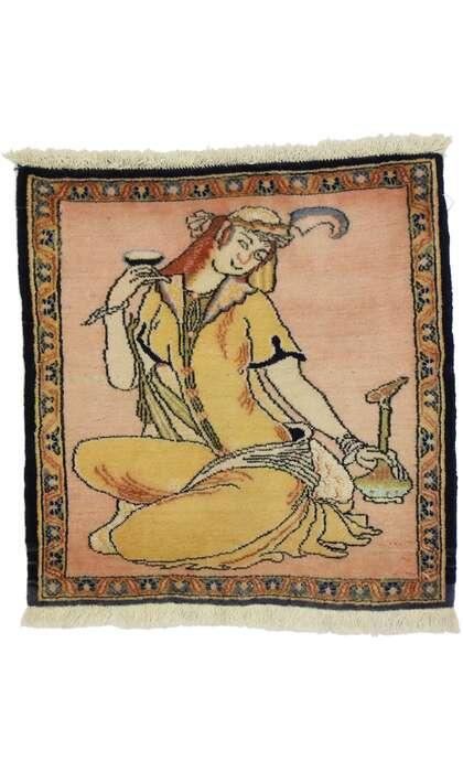 2 x 2 Vintage Persian Khamseh Pictorial Rug 76198