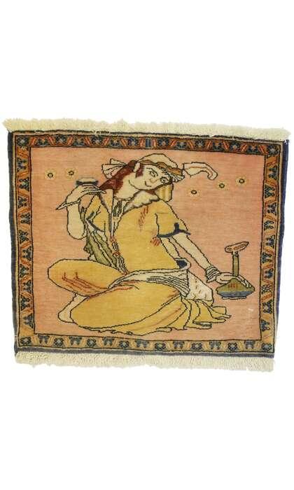 1 x 2 Vintage Persian Khamseh Pictorial Rug 76199
