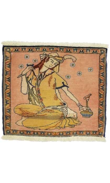 2 x 2 Vintage Persian Khamseh Pictorial Rug 76200
