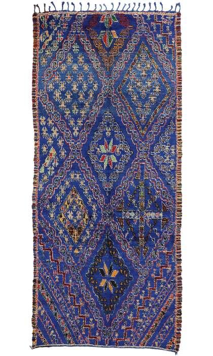 6 x 14 Vintage Beni M'Guild Moroccan Rug 20123