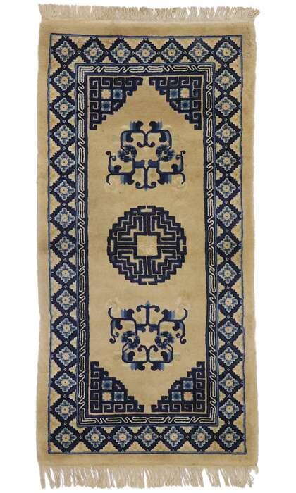 2 x 5 Antique Chinese Baotou Rug 77588