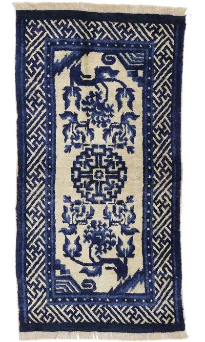2 x 4 Antique Silk Chinese Peking Rug 77773