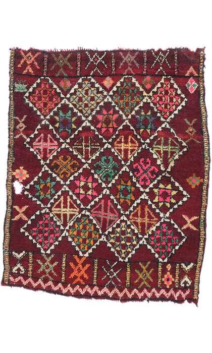 2 x 3 Vintage Moroccan Rug 77899