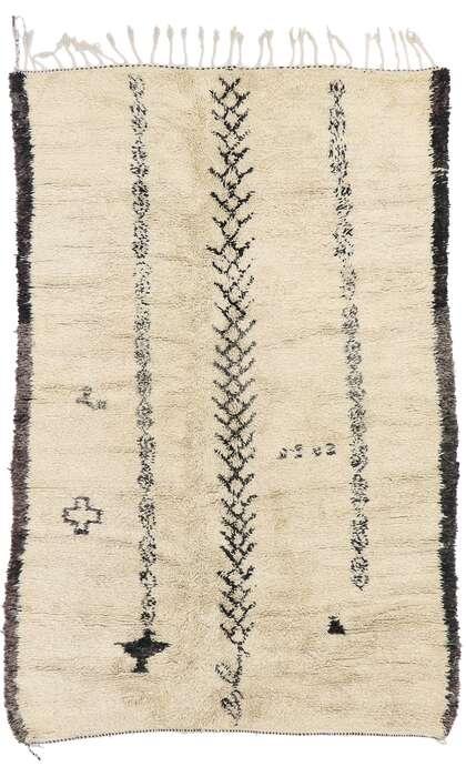 6 x 9 Vintage Moroccan Rug 21399