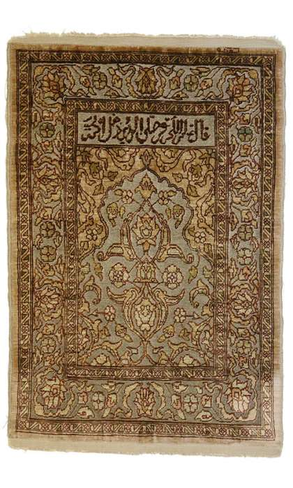 1 x 2 Antique Hereke Rug 77154