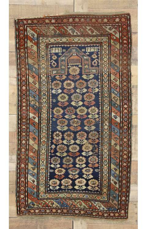 3 x 5 Antique Shirvan 77233