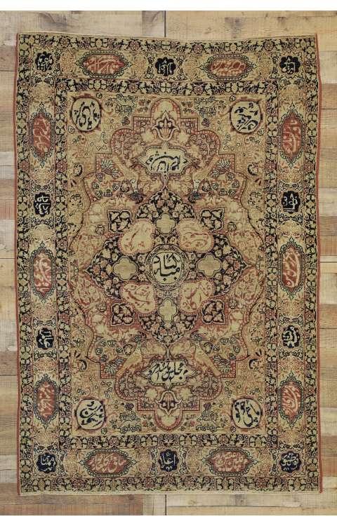 4 x 6 Kermanshah Rug 74270