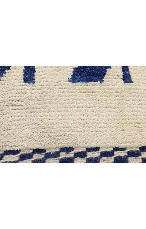 10 x 14 Moroccan Rug 80532