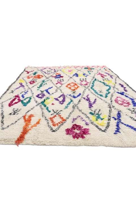 7 x 9 Vintage Moroccan Rug 21043