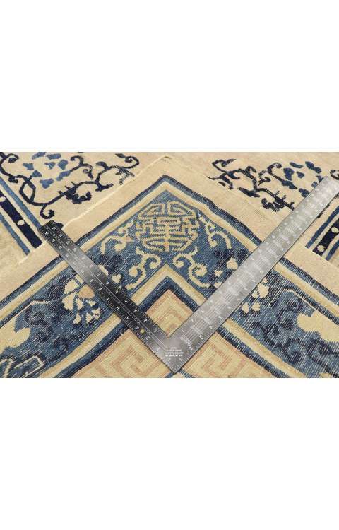 9 x 11 Antique Chinese Peking Rug 72991